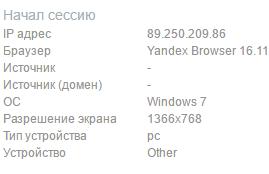1482907101356-70449819-f6e6-4fd3-9d7f-f13346327206.png